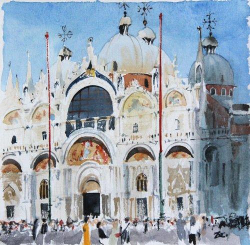 Like Prosecco in architecture Daria Kirichenko. Graphics & art